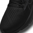 ZOOM PEGASUS 38 BLACK